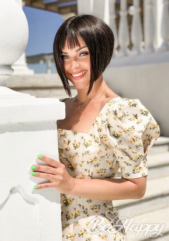 beautiful girl Viktoriya