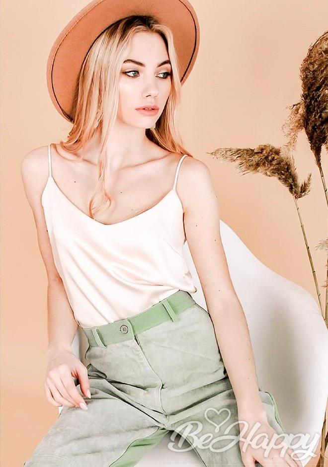 beautiful girl Daryna