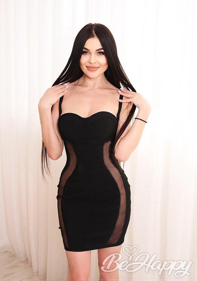 dating single Natalia