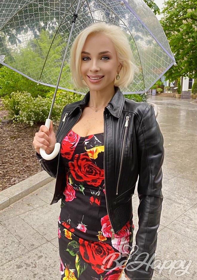 beautiful girl Ekaterina