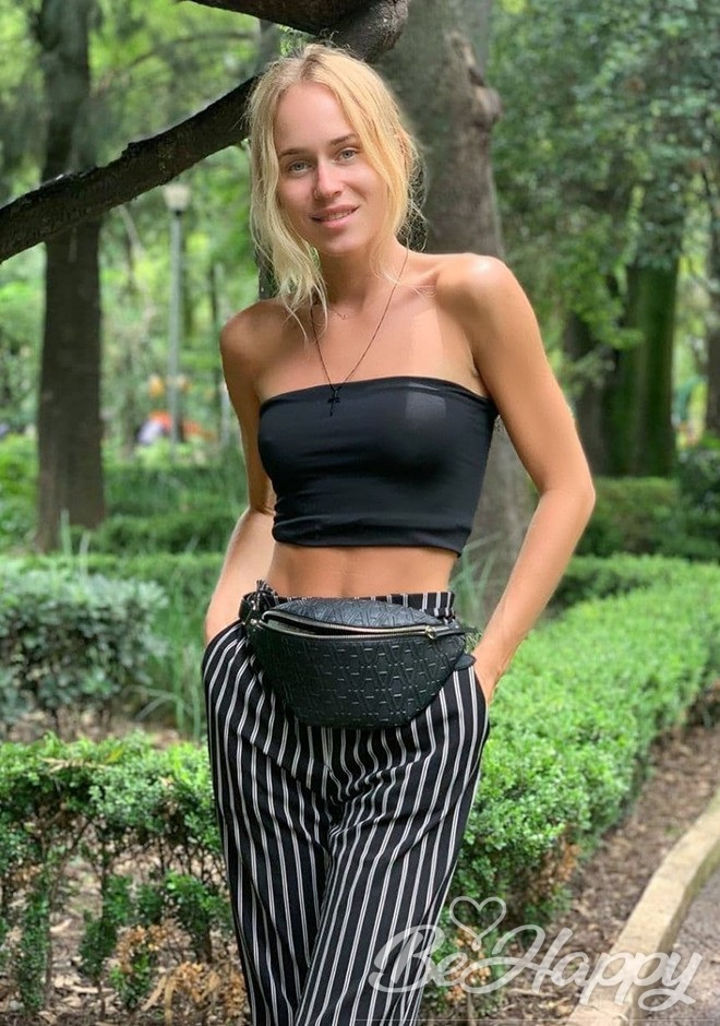 dating single Ludmila