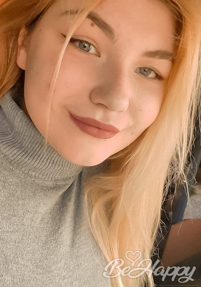 dating single Anastasiia