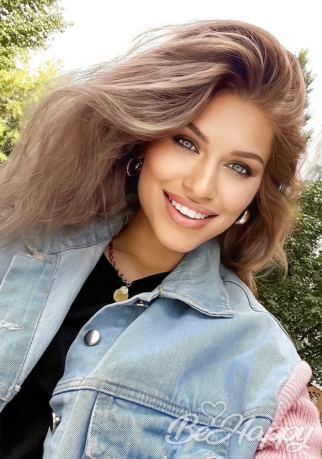 dating single Yana