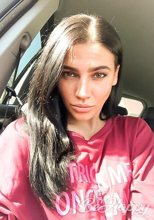 dating single Viktoriya
