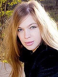 Single Anastasia from Volzhskiy, Russia