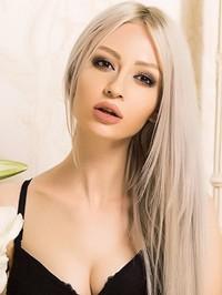 Single Vera from Kiev, Ukraine