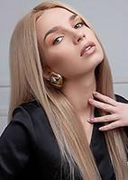 Russian single Julia from Chernigov, Ukraine