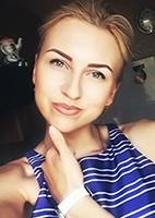 Single Alina from Kharkov, Ukraine