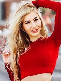 Single Yana from Dnepropetrovsk, Ukraine