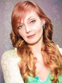 Single Tatiana from Lviv, Ukraine