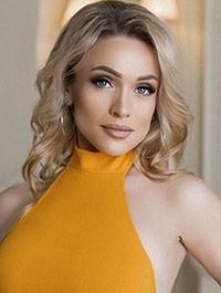 Single Tamara from Kiev, Ukraine