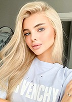 Single Viktoria from Lvov, Ukraine