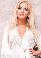 Single Elena from Dnipropetrovsk, Ukraine