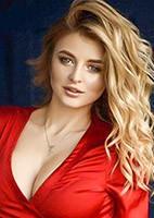 Russian single Kristina from Kiev, Ukraine