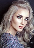 Single Veronika from Donetsk, Ukraine