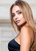 Russian single Yana from Kiev, Ukraine