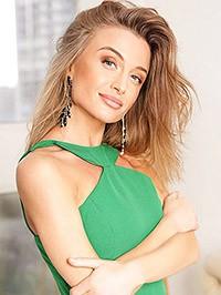 Single Ekaterina from Kiev, Ukraine