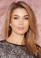 Russian single Maria from Kiev, Ukraine