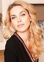 Single Valentina from Kiev, Ukraine