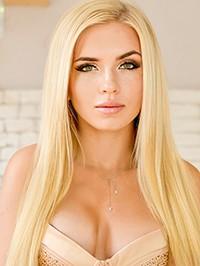 Russian woman Svetlana from Kharkiv, Ukraine