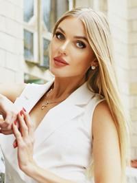 Ekaterina from Poltava, Ukraine