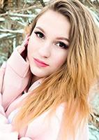Russian single Kristina from Nikolaev, Ukraine