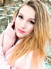 Kristina from Nikolaev, Ukraine