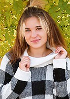 Russian single Natalia from Kherson, Ukraine