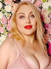 Single Natalia from Sumy, Ukraine