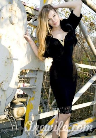 Russian bride Anastasia from Volzhskiy