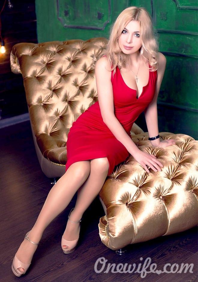 Russian bride Ekaterina from Donetsk