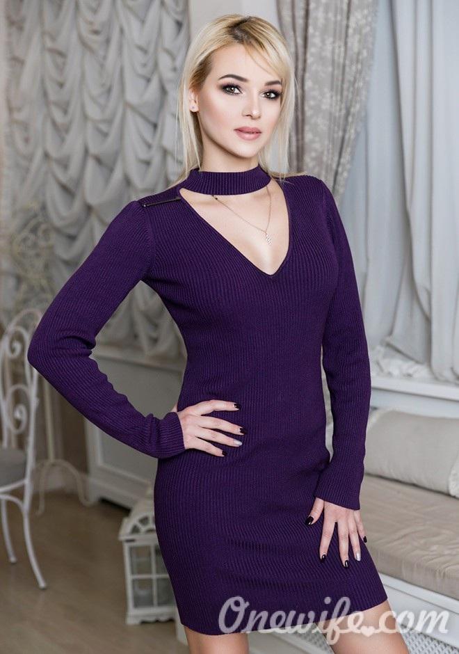 Russian bride Alena from Kiev