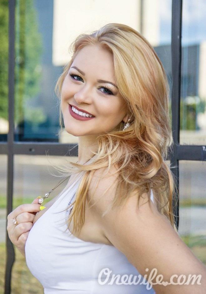Russian bride Ekaterina from Kremenchug