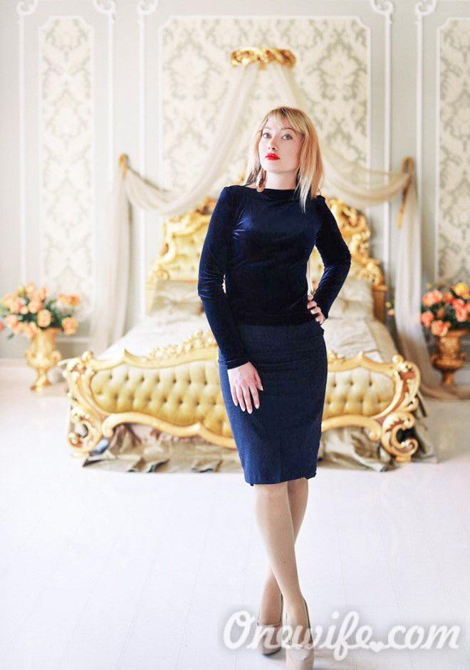 Russian bride Kamila from Kiev