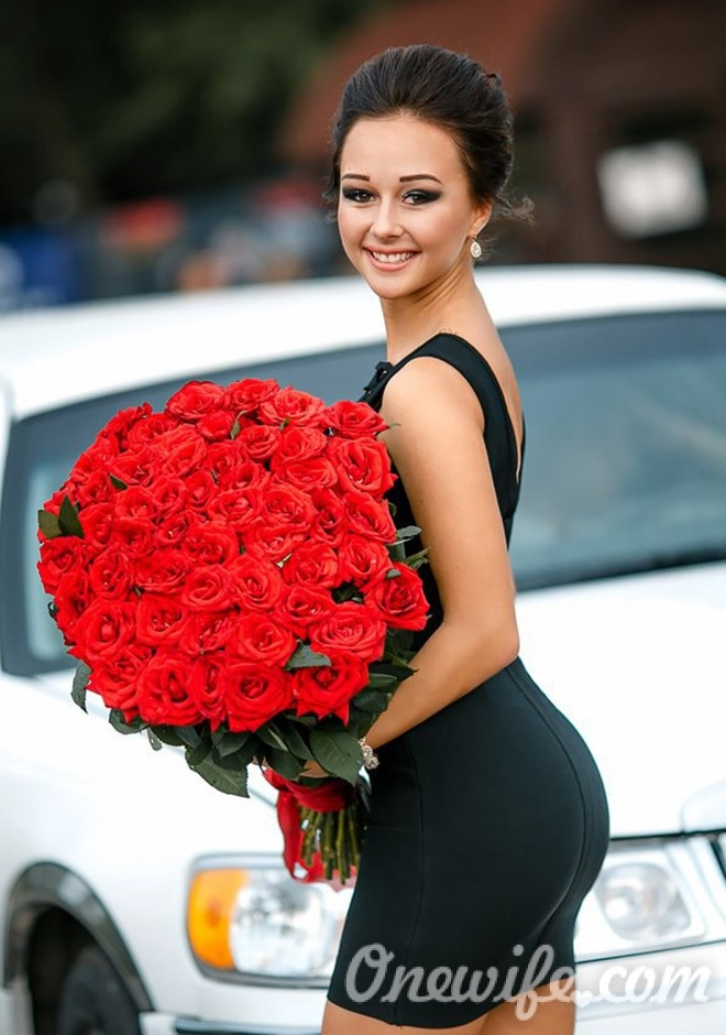 Russian bride Katerina from Dnepropetrovsk