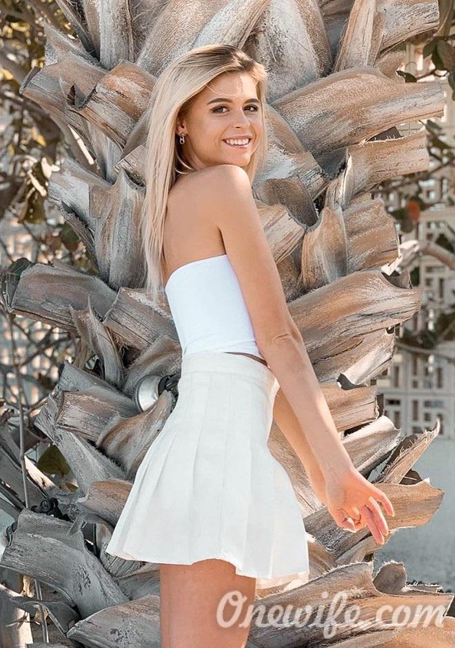 Russian bride Anna from Kiev